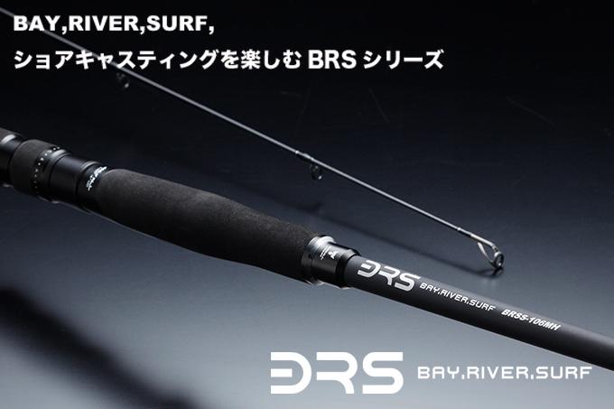 ジャッカル-BRS
