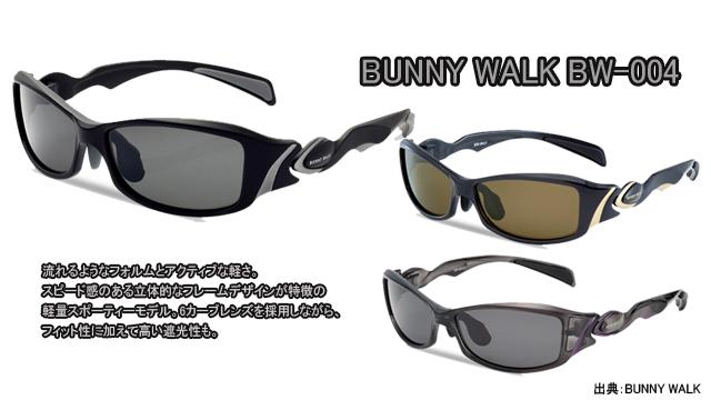 BUNNY-WALK-BW-004