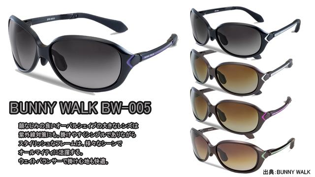 BUNNY-WALK-BW-005