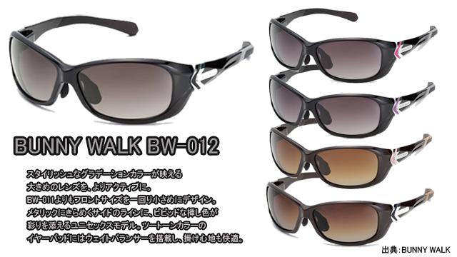 BUNNY-WALK-BW-012