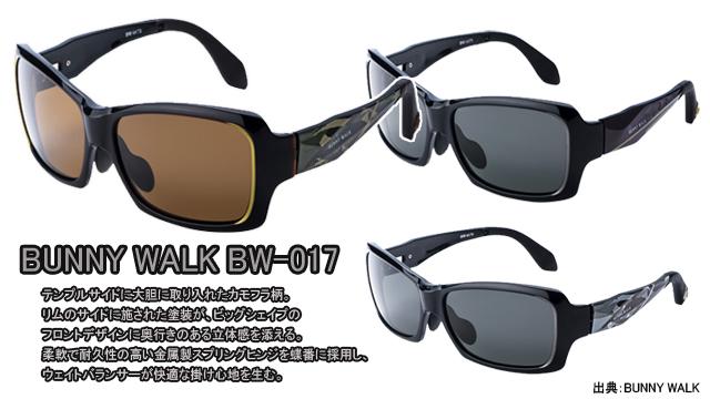 BUNNY-WALK-BW-017