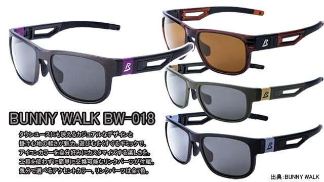 BUNNY-WALK-BW-018