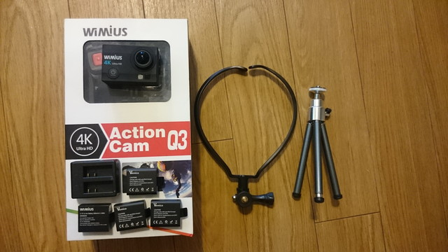 WIMIUS ActionCam Q3